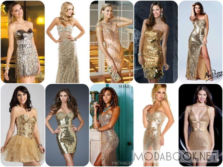 Платья на выпускной 2014 фото золотистых платьев