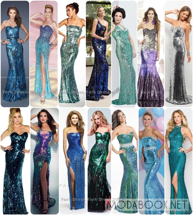 Длинные платья на выпускной 2014 из блестящих тканей