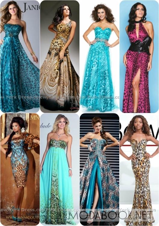 Леопардовые платья на выпускной 2014 фото