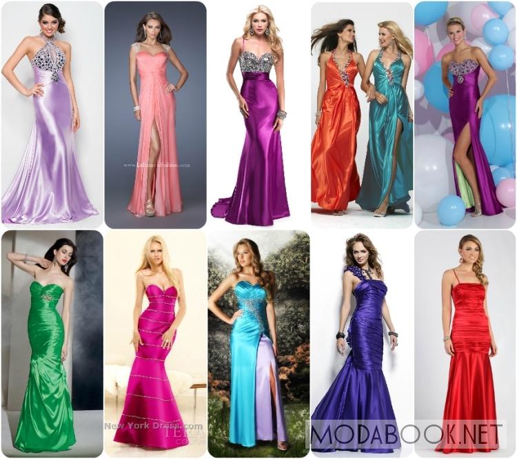 Длинные платья на выпускной 2014 фото
