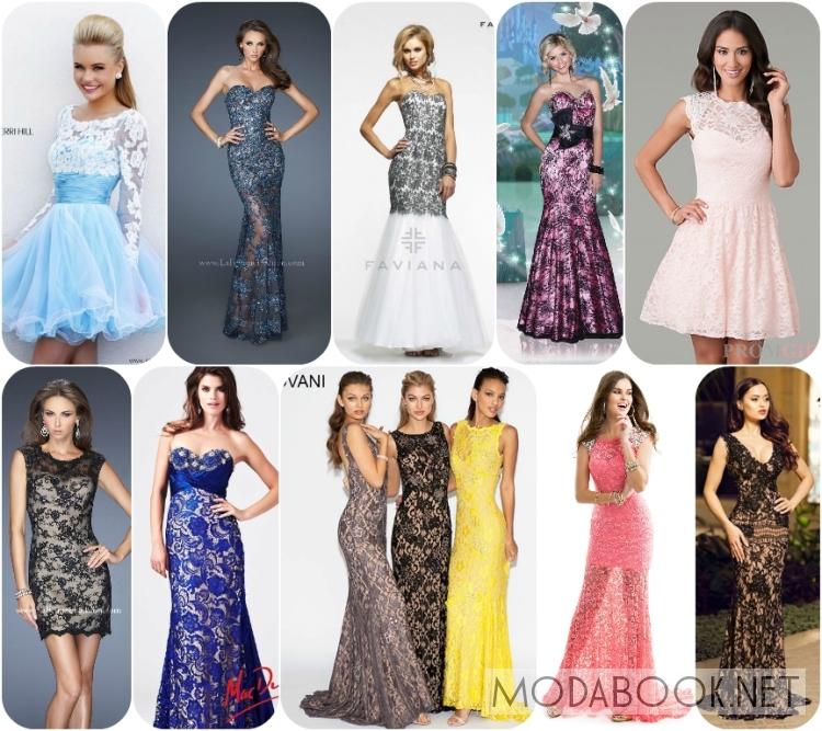 Платья на выпускной 2014 из кружева