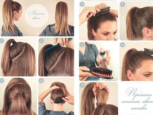 Причёски на длинные волосы в домашних условиях своими руками пошагово 60